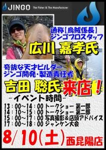 20130810_西昆陽_シンゴ-thumb-570x806-9550